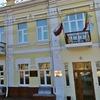 Министерство МСВЭС Забайкальского края