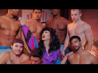 Manila Luzon — Thats A Man, Maury (feat. Willam)