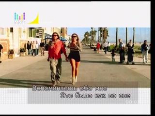 Жанна Фриске — А на море белый песок (Муз-ТВ) Караокинг