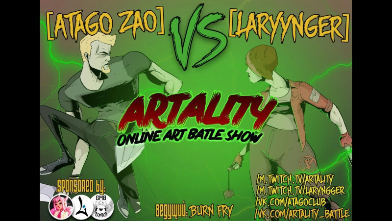Artality battle: Atago vs Laryngger
