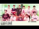 Обновление Warner Music Taiwan