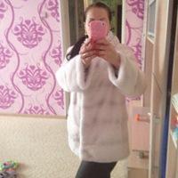 Арина Ландова