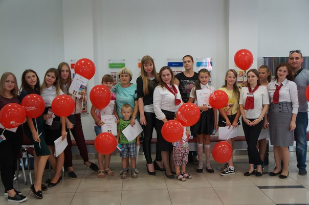 1 сентября в отделениях Банка Русский Стандарт для школьников и их род