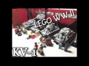 MOC Lego: Leningrad KV-1 Tank Instruction (HD)/ инструкция к танку