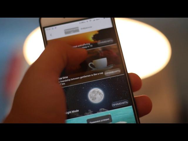 САМЫЙ ПОДРОБНЫЙ ОБЗОР XiaoMi Yeelight Smart LED Ceiling Light ► НОВАЯ ПОТОЛОЧНАЯ ЛАМПА СЯОМИ