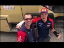 Боливия Dakar 2018 Блог Сергея Карякина