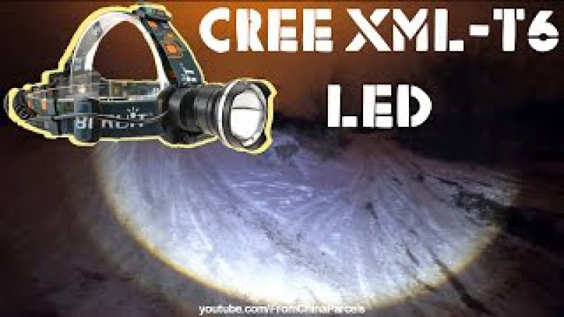 Налобный фонарь на диоде CREE XML-T6, обзор.