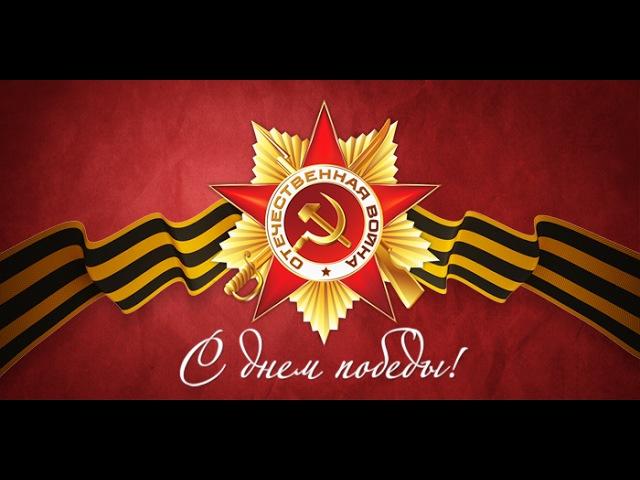 Владимир Тиссен - Шёл солдат с войны