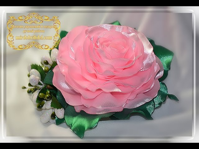 Пышная РОЗА КАНЗАШИ из ленты своими руками 🌹 DIY Kanzashi Rose