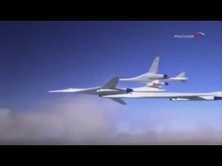 Россию разозлили! Начинаем новое производство Ту 160