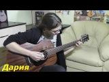 Мой рок н ролл на гитаре - ученица Виктора Русинова - Даша Максимова