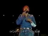 Marvin Gaye - LIVE Inner City Blues 1974