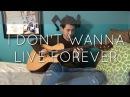 Zayn Malik / Taylor Swift - I Don't Wanna Live Forever - Cover (Fingerstyle Guitar)