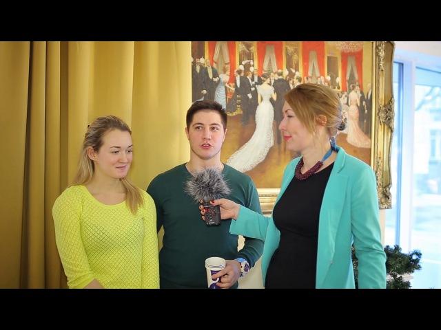 Отзывы о мастер-классе для молодожёнов. 19 февраля 2017. Москва.