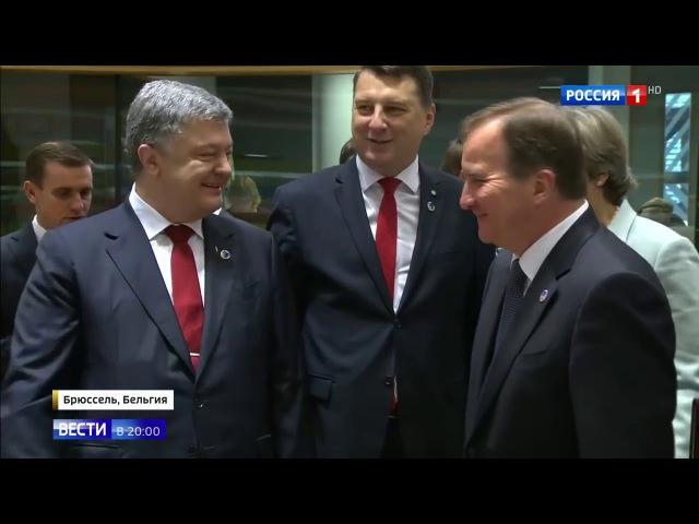 Порошенко приехал на саммит в Бельгию с большими планами