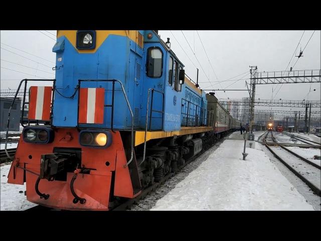 Тепловоз ТЭМ18ДМ станция Екатеринбург Пассажирский Приветливые машинюги