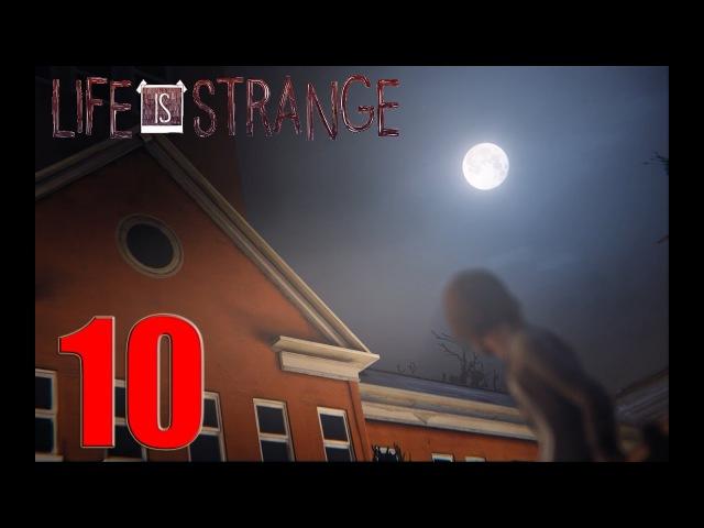 Life is Strange Эпизод 3 10 Проникновение в коледж