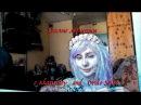 Веселые моменты с Akaris Rey feat.Oriko Saiko №2
