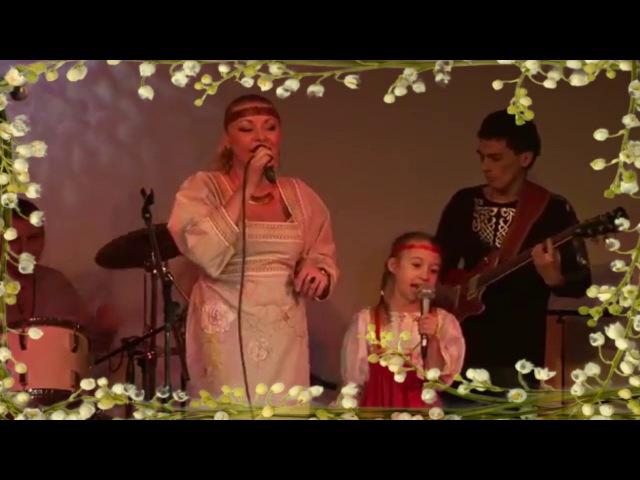 Велеслава и Велеслава(младшая) - Колечко
