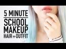 Как Собраться в Школу за 5 МИНУТ от Венжи ♫ Когда Опаздываешь!