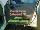 Снятие карты передней двери Daewoo Lanos 1.5i