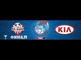 Ва-Банк-Д - FC Kia (85)