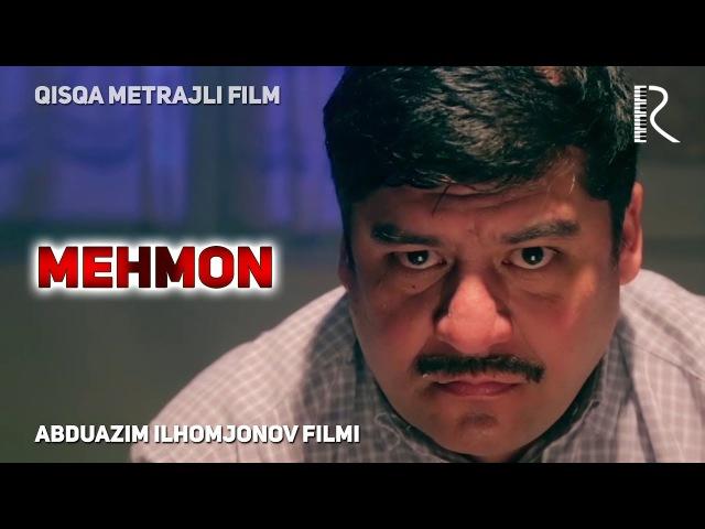 Mehmon (qisqa metrajli film) | Мехмон (киска метражли фильм)