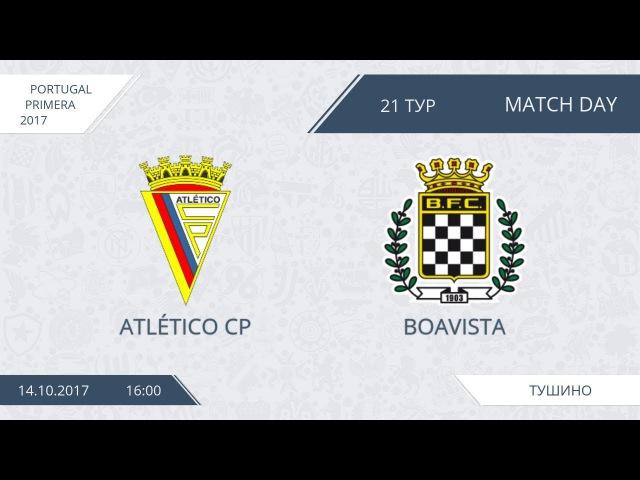 AFL17. Portugal. Primera. Atletico - Boavista