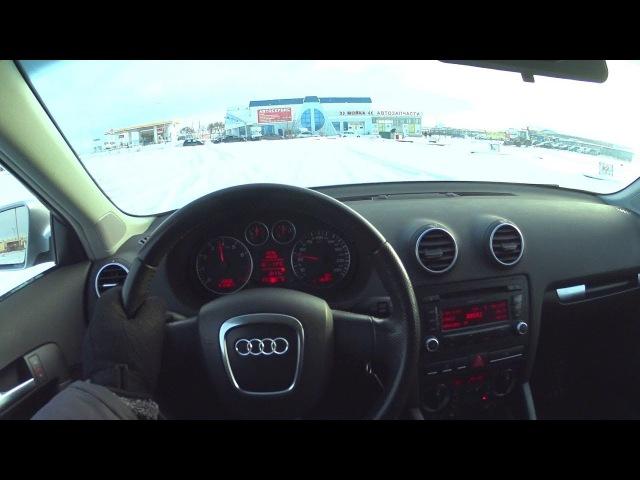 2007 Audi A3 1.6L POV Test Drive