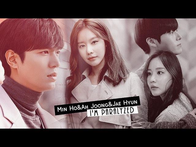 Min Ho Ah Joong Jae Hyun || Paralyzed [crossover] » Freewka.com - Смотреть онлайн в хорощем качестве
