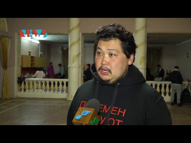 Аскар Узабаев объявляет кастинг!