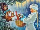 Новогодние мультфильмы в СССР Сделано в СССР Документальный фильм