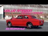 Volvo Amazon Full Tuning OFFROAD - Брошенная тачка - Полный тюнинг бездорожье - NFS PAYBACK