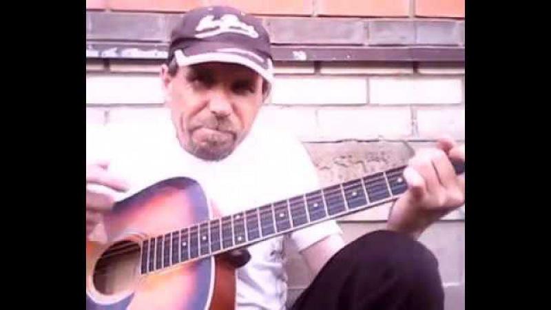 Лёха(старый Окуловский рокер)-песня Морг