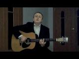 Меладзе - Как ты красива сегодня cover
