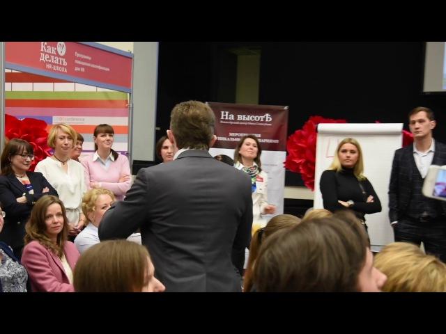 HRM Expo 2017. Дмитрий Горюшкин. Вера в свой продукт