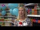 Открытие двух фирменных магазинов Геркулес-MOLOKO