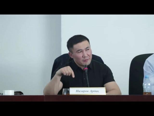 Қазақ қыз-жігіттері тыңдасын! | Ардақ Назаров
