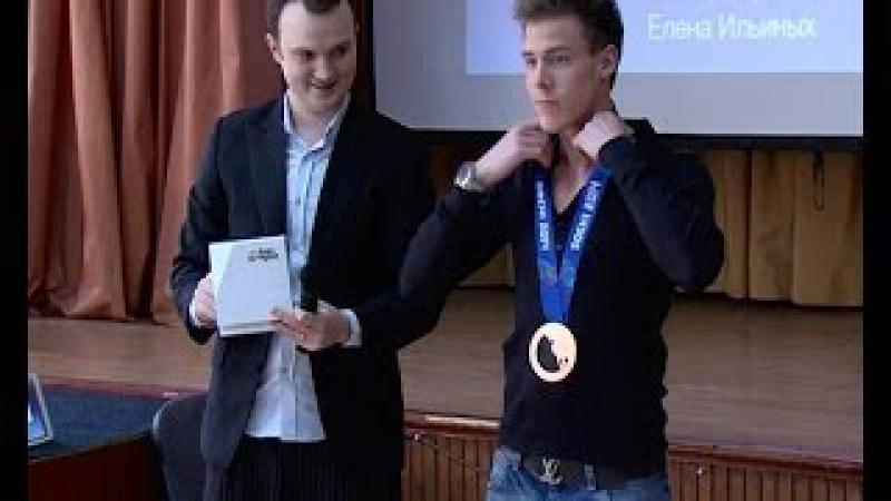 Олимпийский чемпион Никита Кацалапов побывал в Химкинском лицее №15