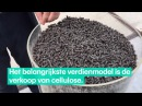 RTL Z CirTec maakt asfalt en plastic van jouw vieze wc papier