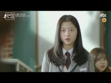 Kore Klip ~ Gece Gölgenin Rahatına Bak ( Solomons Perjury )