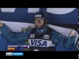 Ярославец Максим Буров впервые в карьере взял золото Кубка мира по фристайлу