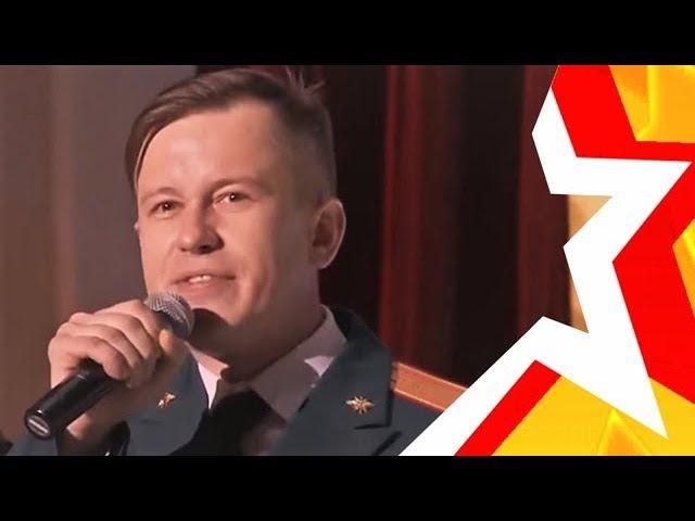 майор Николай ПЕТРОВ - Армия России (12-й фестиваль военной песни КАТЮША 2017)