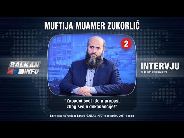 INTERVJU: Muftija Muamer Zukorlić - Zapadni svet ide u propast zbog svoje dekadencije! (08.12.2017)