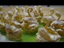 Праздничный Десерт ЛЕБЕДИНОЕ ОЗЕРО   Заварные Пирожные Лебеди   Custard Cake Swans