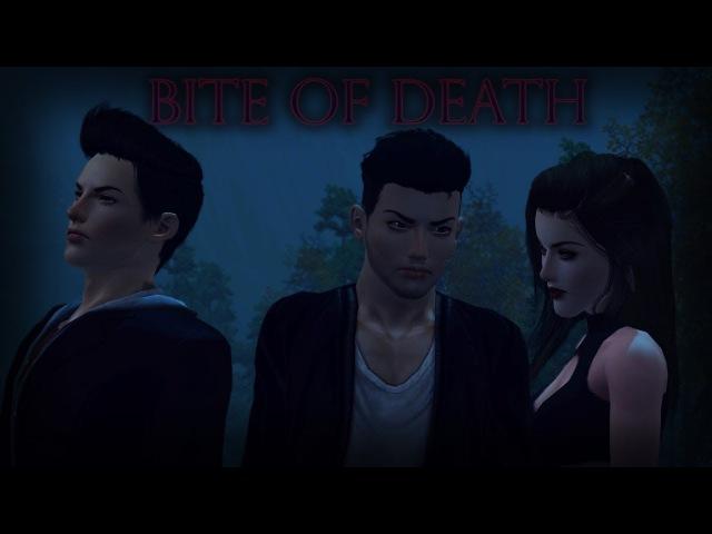The sims 3 сериал Bite of death 1 серия