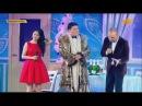 НЕВИДАНОЕ НА ТВ !! КВН Казахи Теща 2 Новая версия HD ! 2017