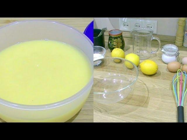 Лимонный Крем / Курд - для торта, капкейков, тарта, тарталеток, тостов - Lemon Curd