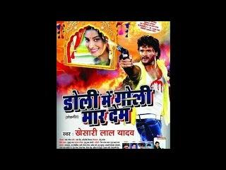 Doli Me Goli Mar DebOfficial Promo   Khesari Lal Yadav   supar hit sad song Video 2017