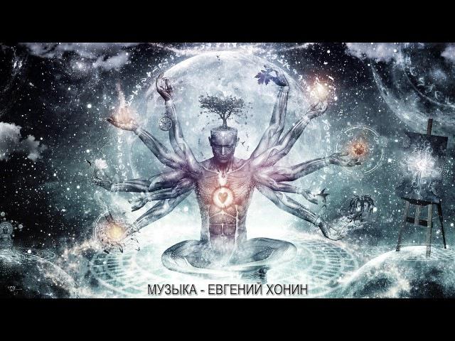 Исцеляющая Музыка Рейки с частотой 0,9 Гц   Глубокая Дельта Медитация   Очищение и ...